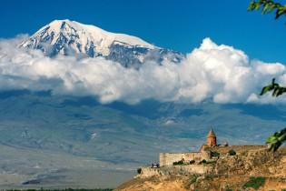 Armenie natuur