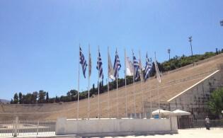 Ontdek Athene
