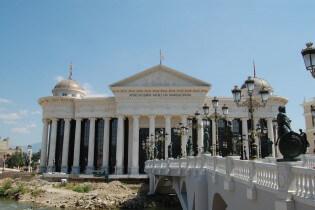Skopje Museum, Macedonië