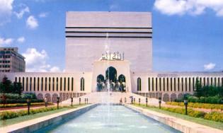 Baitul Mukarram, stedentrip naar Dhaka, Bangladesh