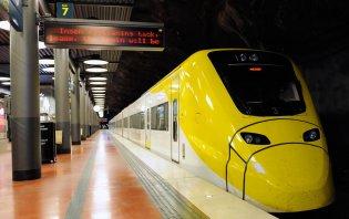 Arlanda Express Stockholm