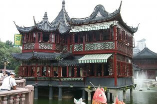 China Theehuis Theecultuur