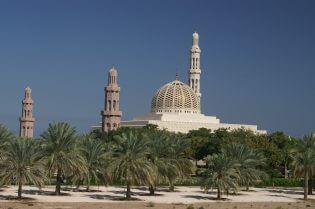 Oman Moskee Vakantie